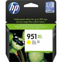 HP 951XL High Yield Yellow Original Ink Cartridge CN048AE